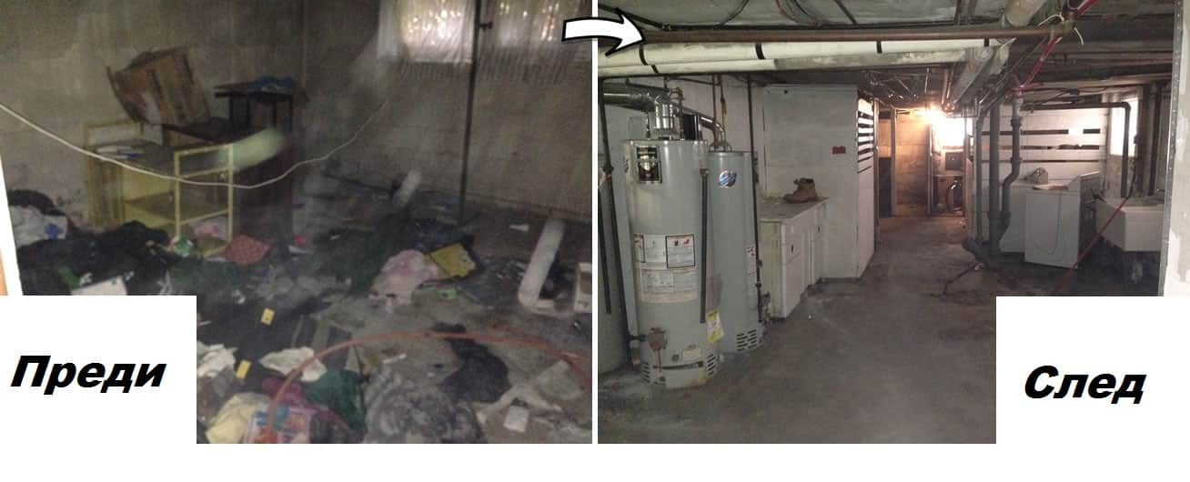 Почистване-на-мазета-корица
