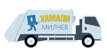 извозване на отпадъци софия корица
